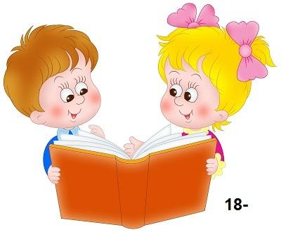 Таблица Детям инженеров. Сайты и книги, которые любят дети участников проекта. Лучшие сайты для детей инженеров.