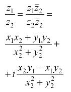 Деление комплексных чисел - вариант 1