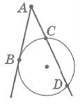 Метрические соотношения в окружности. Квадрат длины отрезка касательной равен произведению длин отрезков секущей, проведенной из той же точки
