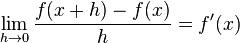 Примечательные пределы 1 Таблица пределов функций
