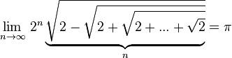 Значимые специальные пределы 5 Таблица пределов функций