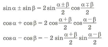 Формулы преобразования суммы в произведение. Тригонометрические функции тангенс и котангенс tg и ctg.