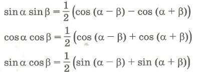 Формулы преобразования произведения в сумму. Тригонометрические функции тангенс и котангенс tg и ctg