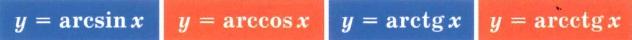 Обратные тригонометрические функции arcsix, arccos, arctg, arcctg Свойства