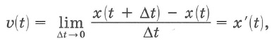 Производная функции. Физический смысл производной. Мгновенная скорость.
