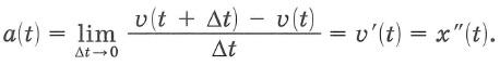 Производная функции. Физический смысл производной. Ускорение (мгновенное ускорение).